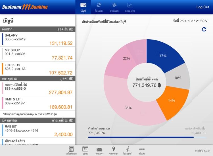 Bualuang mBanking for iPad screenshot-3