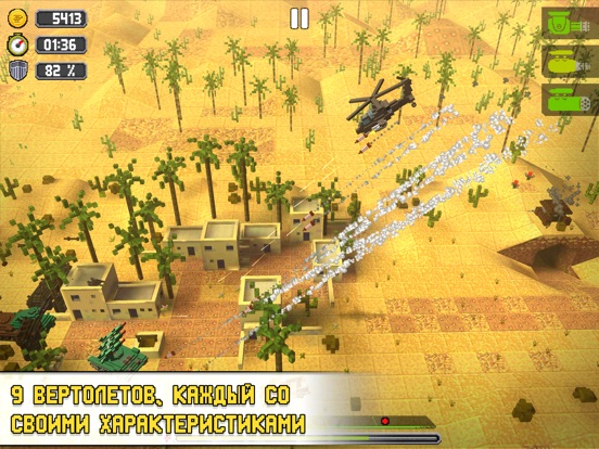 Dustoff Heli Rescue 2 для iPad