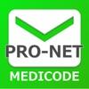 PRO-NET協議会 お知らせアプリ