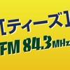 TEES-843FM