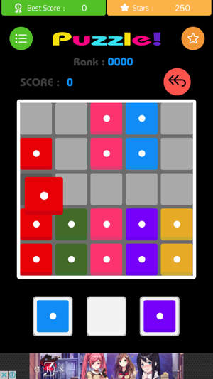 Merged Dominos drop- puzzle game Screenshot