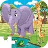 大象&长颈鹿益智游戏生活技能