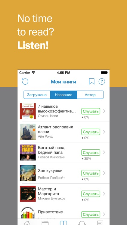 Best Audiobooks. Download and listen to audiobooks screenshot-4