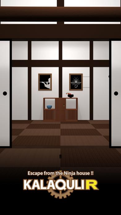 脱出ゲーム KALAQULI R ScreenShot0