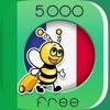 5000フレーズ - フランス語を無料で学習 - 会話表現集から