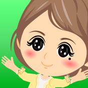 エクレア - アバターからステッカー(スタンプ)を作成できる無料アプリ for iMessage