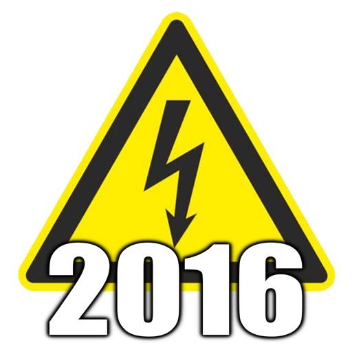 Электробезопасность bf экзамен на электробезопасность 3 группа онлайн