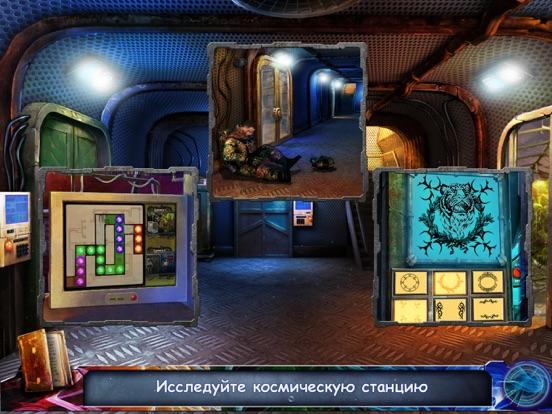 Игра Легенды космоса