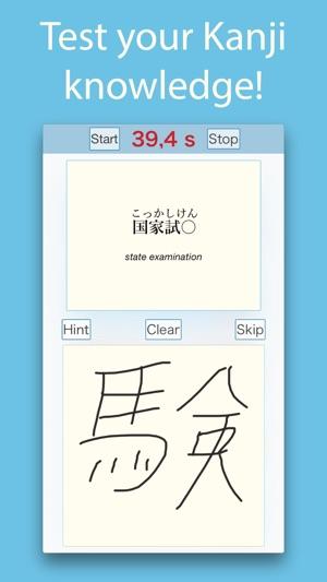 Let's Write Kanji! on the App Store