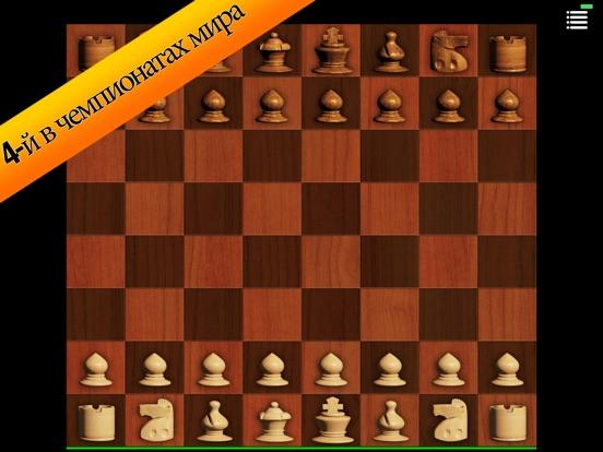 Скачать Шахматы с тренером - учитесь,онлайн и играйте