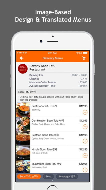 RushOrder: Order Food Delivery, Takeout, & Dine-in