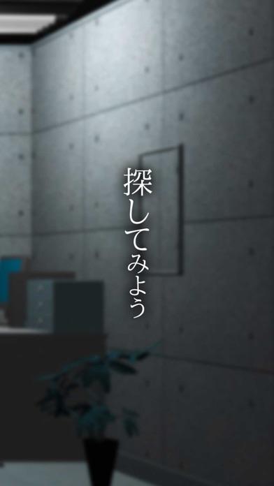 脱出ゲーム四月の嘘ウィルス紹介画像5