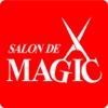 栃木県 鹿沼市 美容室 MAGIC 公式アプリ