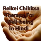 Reiki Chikitsa- Therapy for Well being in Hindi icon