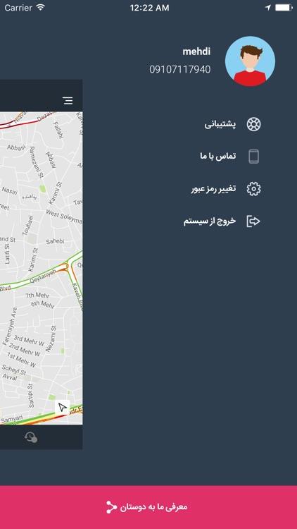 Peykyab پیک یاب screenshot-4