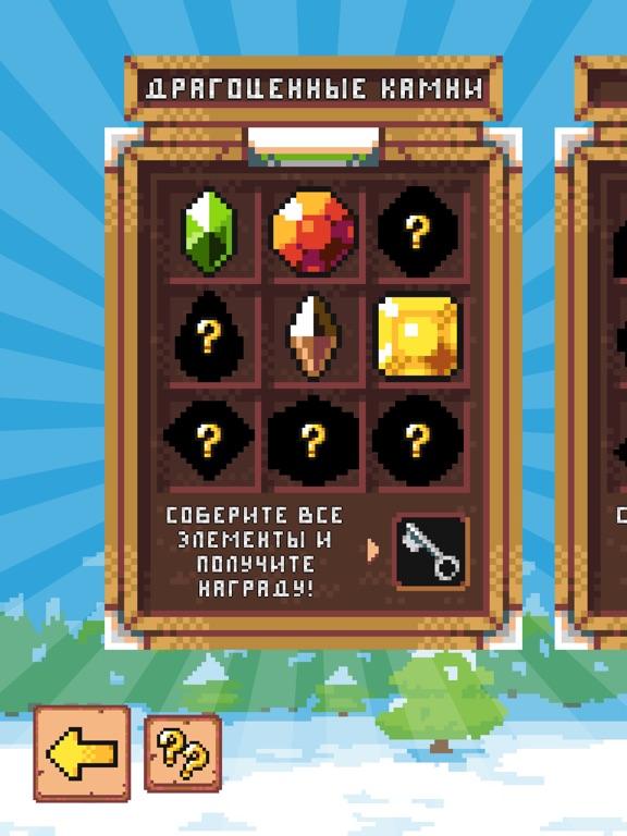 Скачать Minesweeper: Collector (Сапёр)