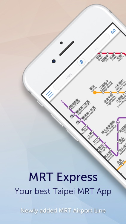 MRT Express - Taipei screenshot-0