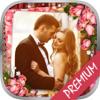 Belen Gonzalez - Romantic wedding photo frames & album editor – Pro artwork
