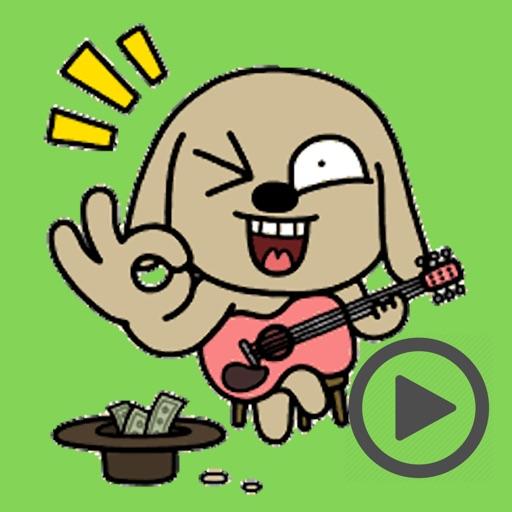 Choco Dog Animated