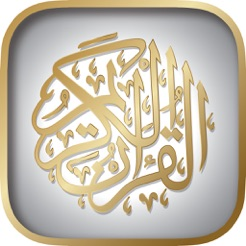 AlSalam Coran temps de prière Qibla Athan mosquées
