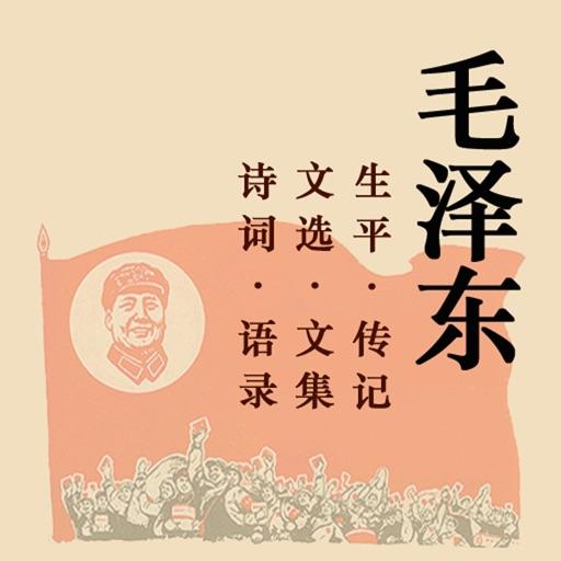 毛泽东全集500部 FREE