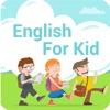 英语对于孩子 - 孩子学会听英语