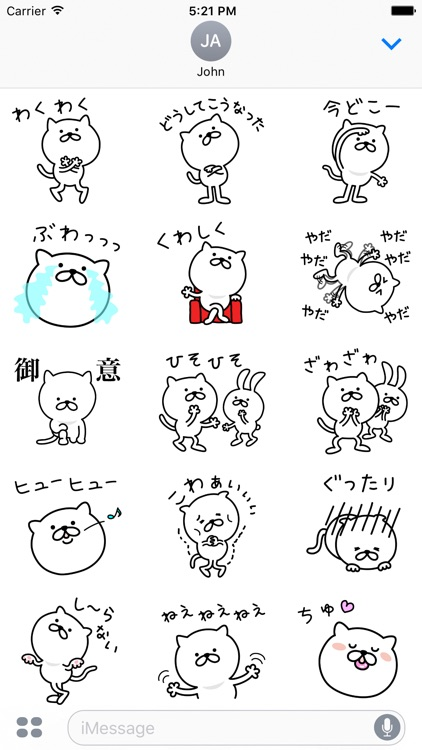 Pretty kitten sticker 3 screenshot-1