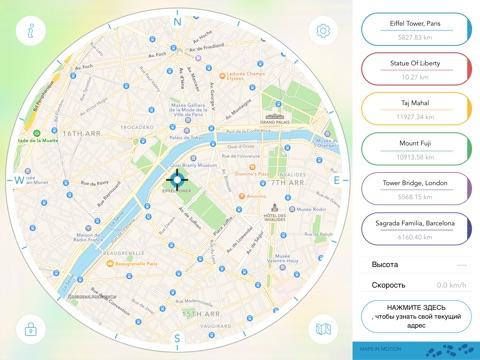 Ориентирование Компас / Карта Скриншоты7