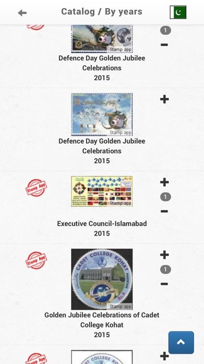 Stamps Pakistan, Philately screenshot-3