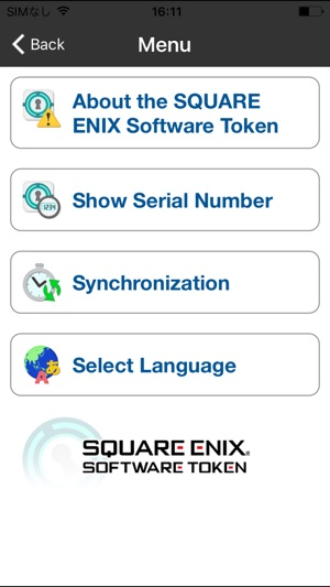 square enix security token
