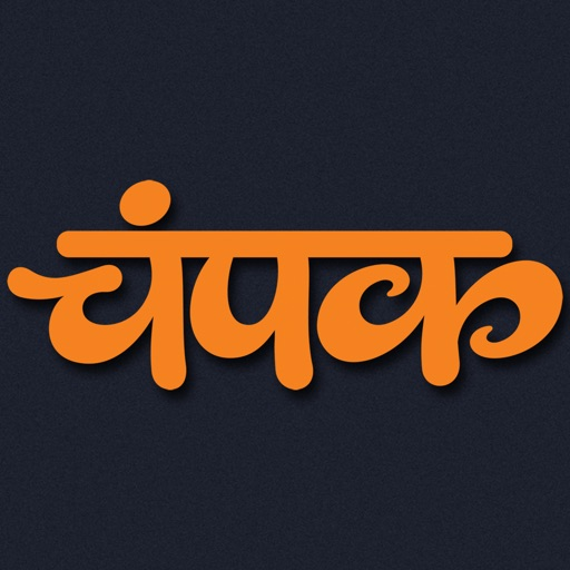 Champak - Hindi icon