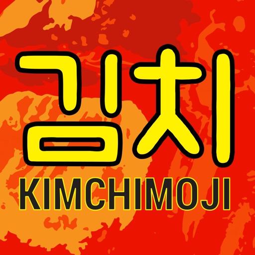Kimchimoji