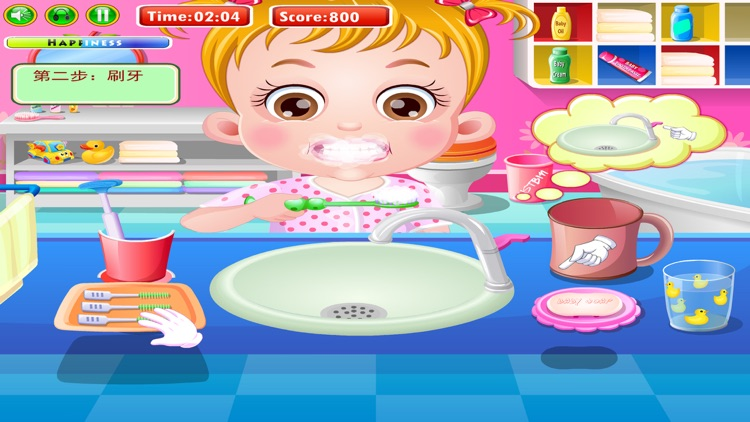 Brush teeth - Games for kids