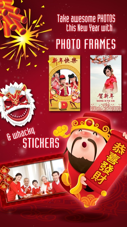 Chinese New Year Photo Frames and Greeting Cards