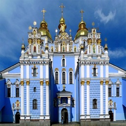 Ukrainian Church Music and Songs