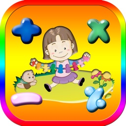 Exellence Math For Kids