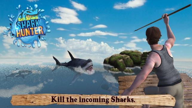акула плот