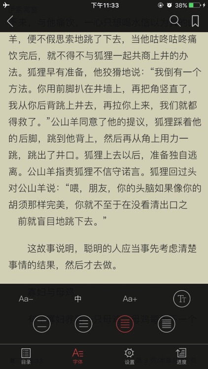 三生三世十里桃花【多部热剧小说合集】