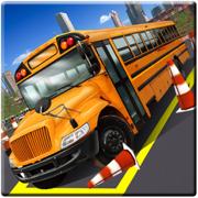 真正的高中巴士停车模拟器 2017