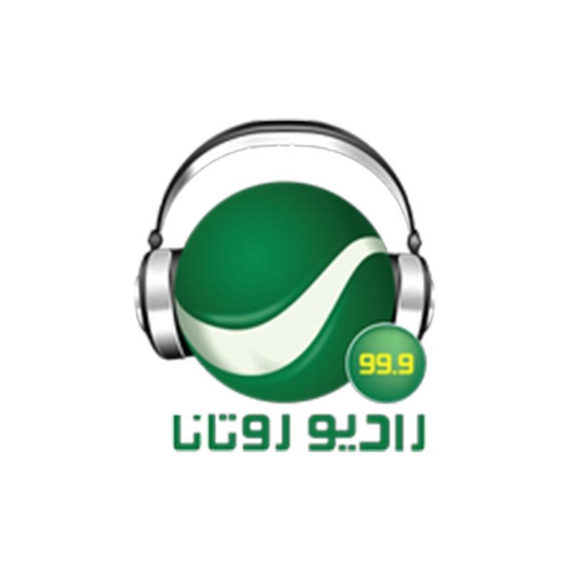 Radio Rotana Jordan Hack Tool