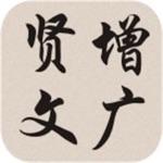 国学经典-增广贤文,弟子规,中华传统文化国学教育大讲堂