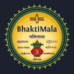 Bhakti Mala Telugu