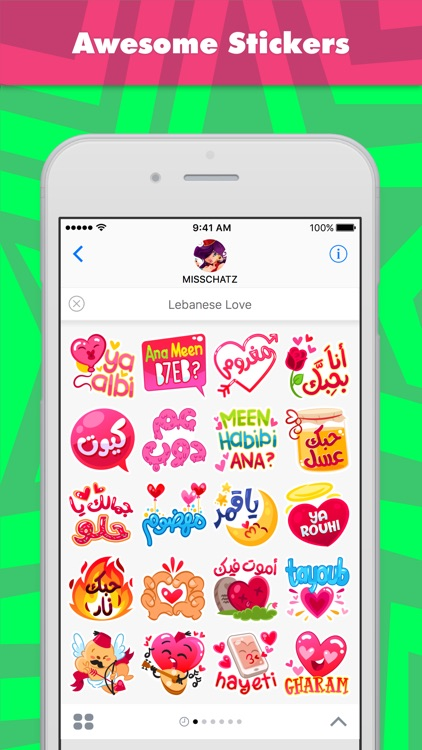 Lebanese Love stickers by MissChatZ