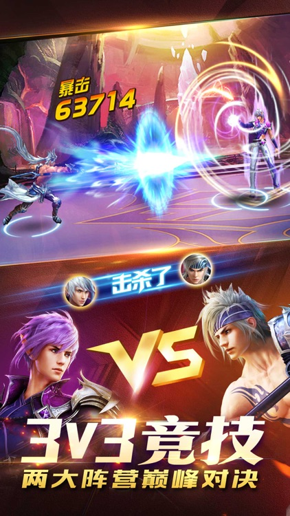 游龙英雄 screenshot-3