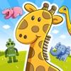 子どもゲームランド - iPhoneアプリ