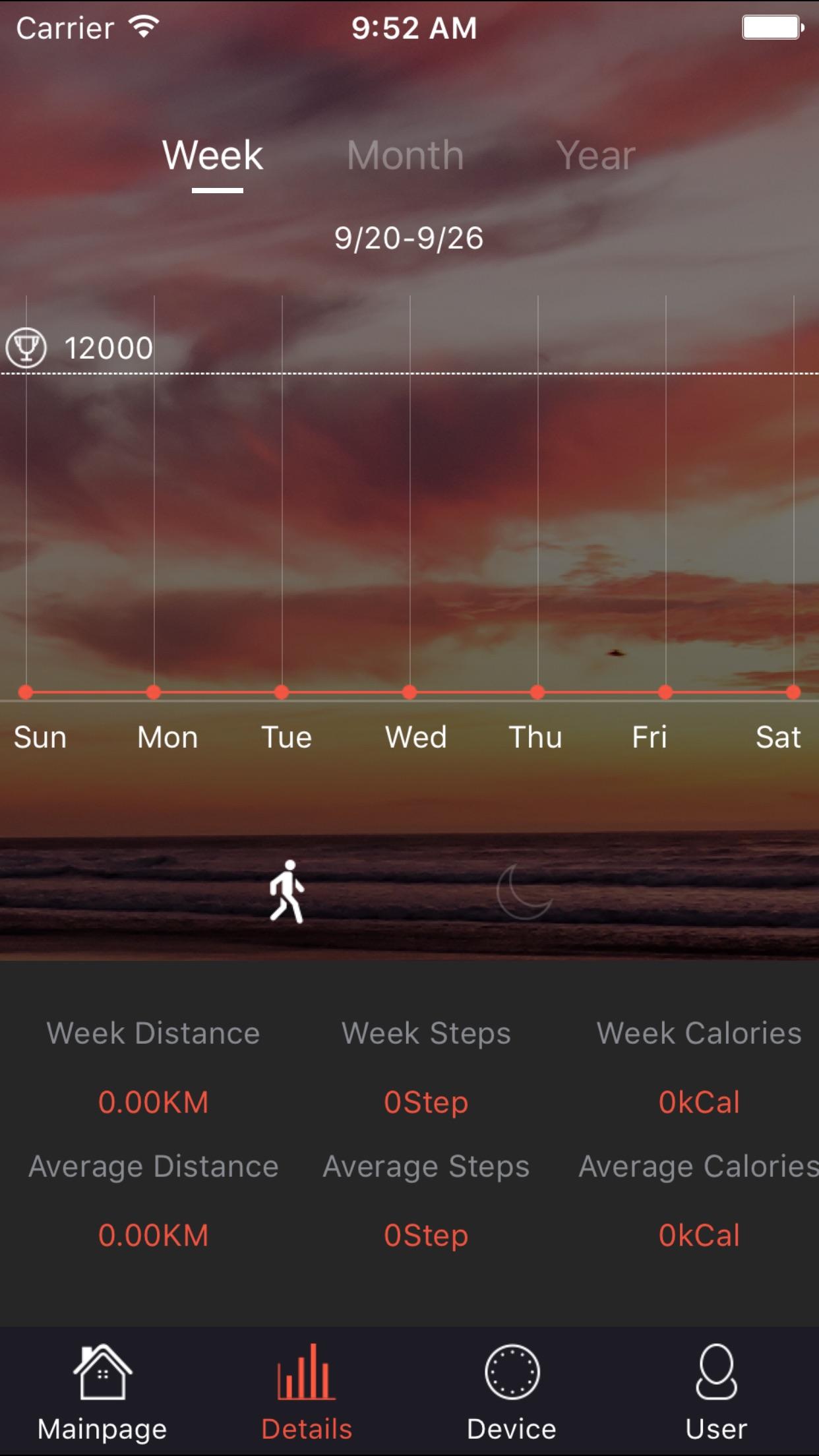 VeryFit 2.0 Screenshot