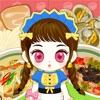 女生游戏® - 宝宝最爱玩的模拟做饭游戏