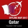 卡塔尔 旅游指南+离线地图