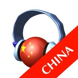 Radio China HQ
