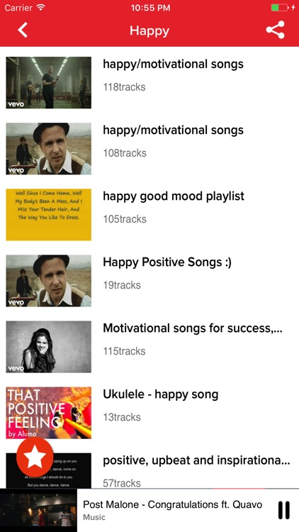 iMusic IE Unlimited